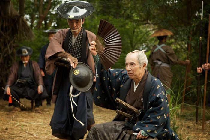 Inquisidor Inoue Masashige (Silencio)