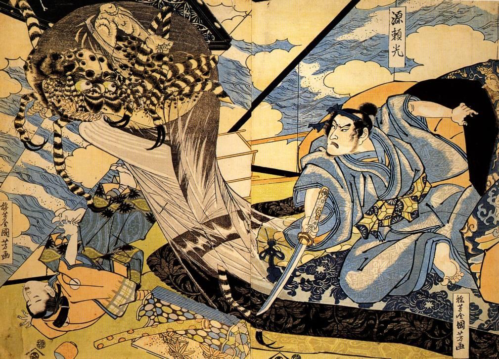 Tsuchigumo y Minamoto Yorimitsu en combate
