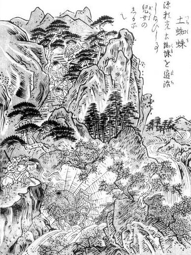 Tsuchigumo (Toriyama Sekien, s. XVIII)