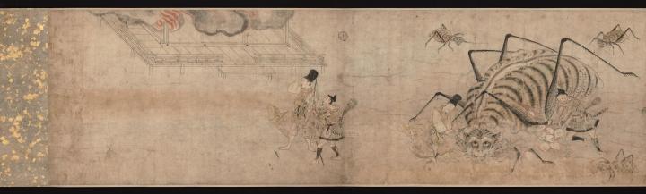 Tsuchigumo soshi (s. XIV)