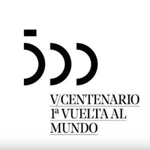 Logotipo oficial del V Centenario de la 1.ª Vuelta al Mundo